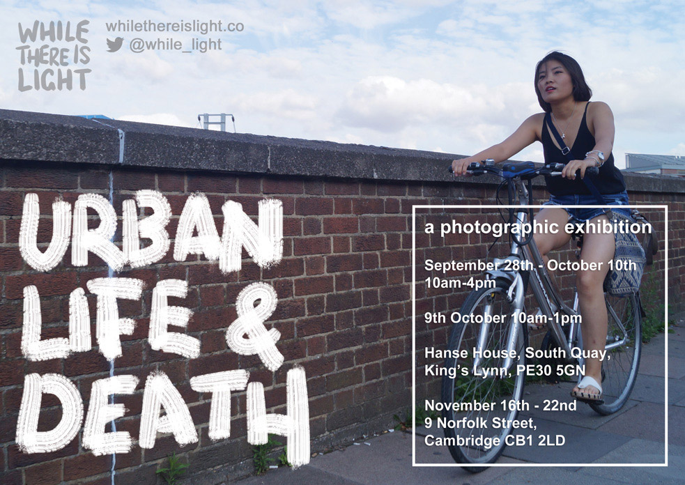 urban life and death photography exhibition a5 flyer
